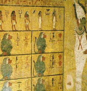 The wall decorations within Tutankhamun's Tomb.