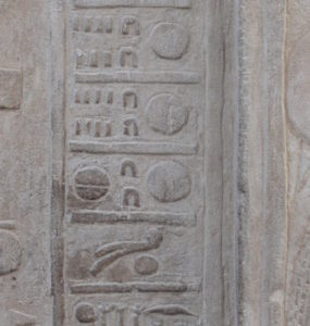 Calendar in the temple of Kom Ombo.