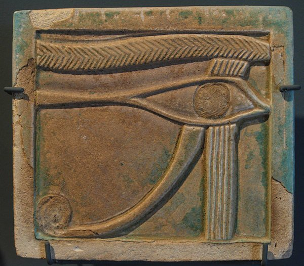 The eye carved into a stone tile, from an exhibition at the San Diego Museum of Man.