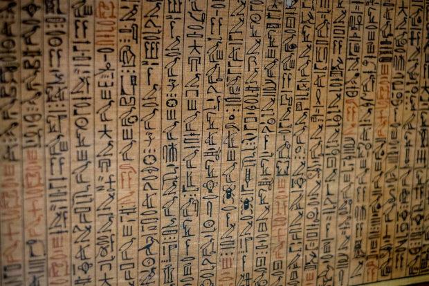 Hieroglyphics on Papyrus.