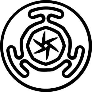 Hecate's wheel.